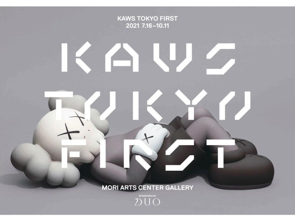 【1】KAWS-TOKYO-FIRST-展覧会ビジュアル-1-1200x900